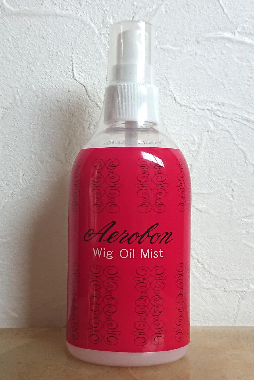 OilMist